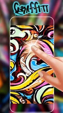 android wallpaper graffiti wall
