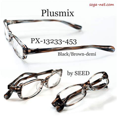 プラスミックス・メガネフレーム Plusmix Px13233 ハチミツとクローバー真山巧(向井理)モデル