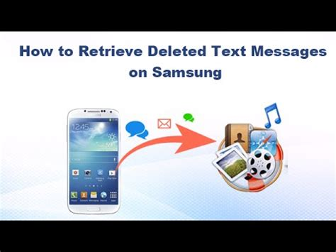 how to pull up deleted text messages on iphone how to retrieve deleted text messages on samsung