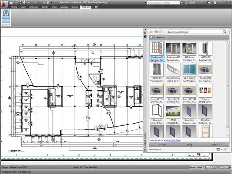 Free Architecture Software 12cadcom