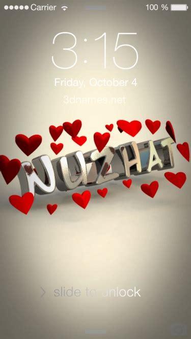 nuzhat  wallpaper gallery