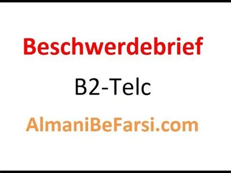 lektion   telc beschwerdebrief schreiben deutsch