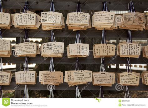 ema japanese prayer plaques stock photo image of up