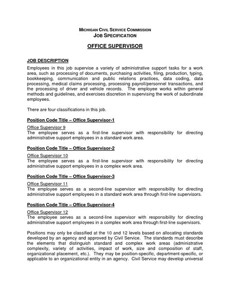 sample resume for office manager position 2016 administrator job description resume recentresumes com