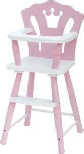 joovy high chair wood 59 99 39 99 baby the joovy quot just like mine quot car seat