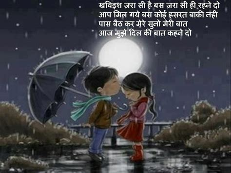 cute love quotes  hindi  girlfriend image quotes