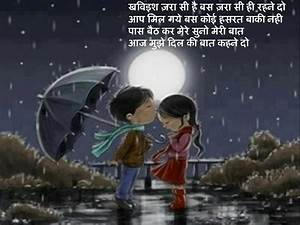 WAITING LOVE QUOTES IN HINDI image quotes at hippoquotes.com