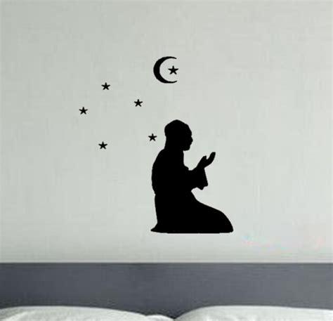 Islamic Muslim art , Make Dua (Prayer) Silhouette Art wall