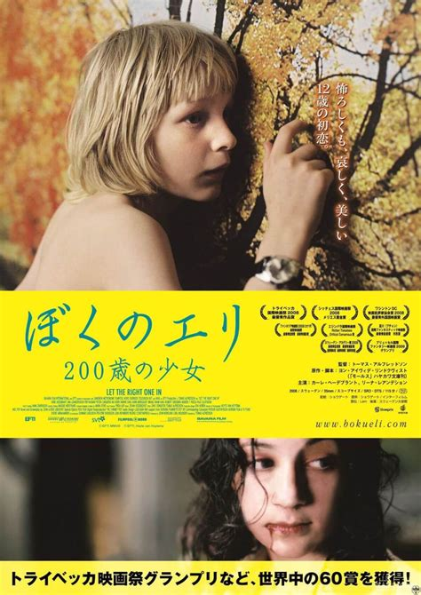 【多图多视频】在《死亡搁浅》亮相的9月,小岛秀夫都看了什么书和电影? | 机核 GCORES