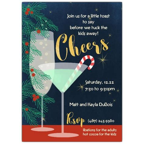Holiday Cheers Cocktail Party Invitations Paperstyle