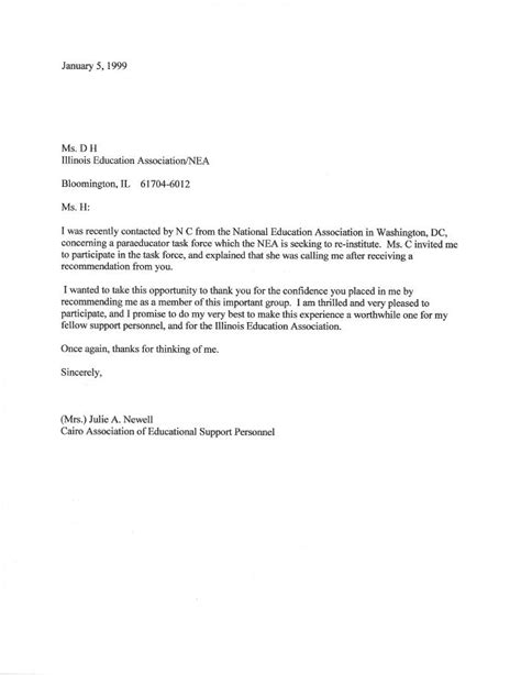 excuse letter   absent penn