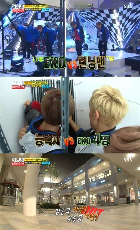 exo in running man which leader of exo pulled off kim jong kook s name tag on