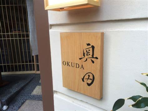 restaurant japonais cuisine devant vous pretty restaurant japonais cuisine devant vous images