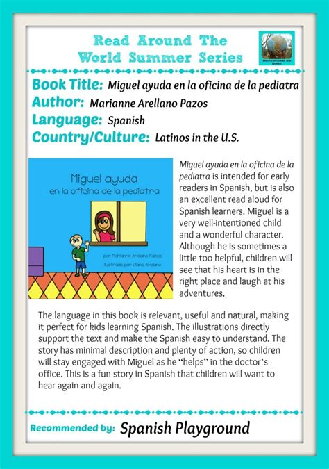 multicultural books read   world spanish