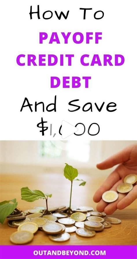 How to reduce interest on credit card debt. 5 Genius Ways To Pay Off Credit Card Debt FAST! - Credit card interest rate - Ideas of Credit ...