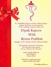card invitation ideas modern sle best indian wedding