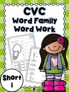 cvc word practice images cvc cvc words phonics