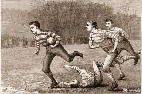 关于现代足球发展的几条趣味历史 博海拾贝 萝卜网