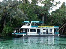 Houseboat Cast by Houseboat