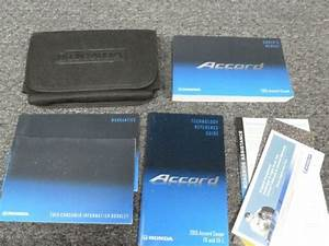 2015 Honda Accord Sedan Owner Manual User Guide Set Lx