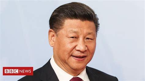 profile chinas president xi jinping bbc news
