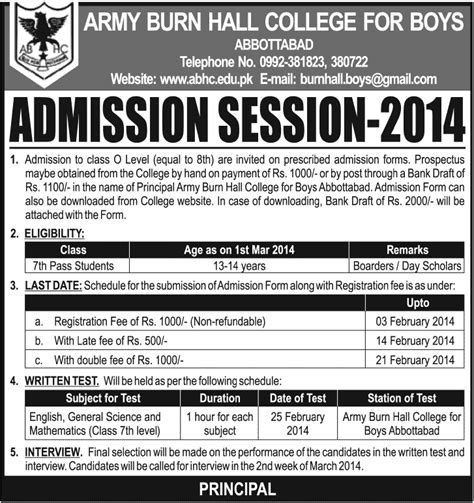 admissions open 2015 in army burn college for admission in army burn hall college for boys abbottabad 2014 forms