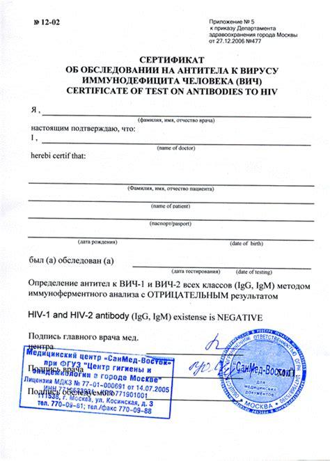 work visa   procedure   obtaining  foreign