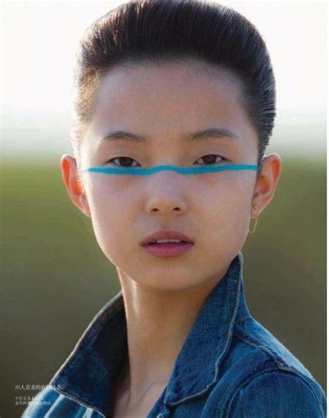 Eye Makeup Editorial Vogue