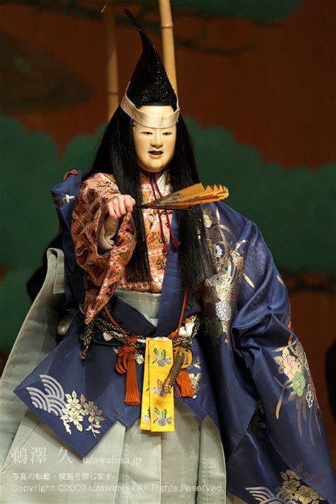 performance noh hisauzawa