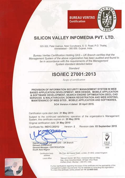 silicon valley is an iso 27001 2005 certified company