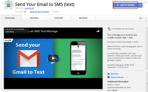 How To Send Email (or Forward An Email) To Sms (text