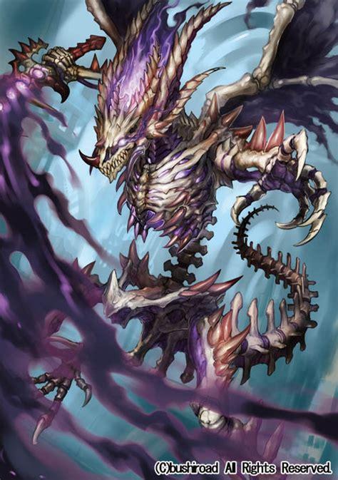 Dragon Undead Skull Dragon - Granblue - Image #1412617 ...