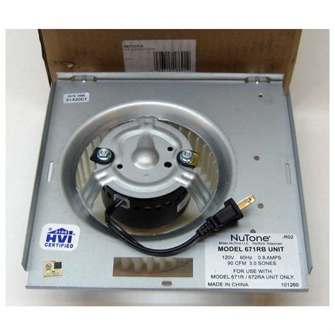 bath fan vent motor assembly part s97017708