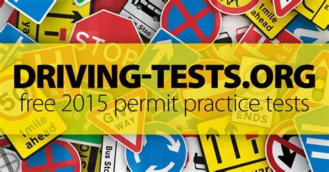 dmv permit practice test    handbook