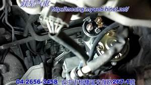 U555f U52d5 U99ac U9054 U62c6 U88dd U66f4 U63db Mitsubishi Lancer 1 6l 6s 2001