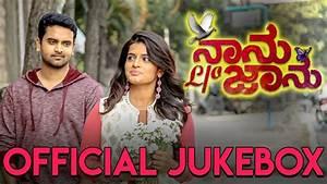 Naanu L/O Jaanu - Official Jukebox | Vishal | Manjula ...