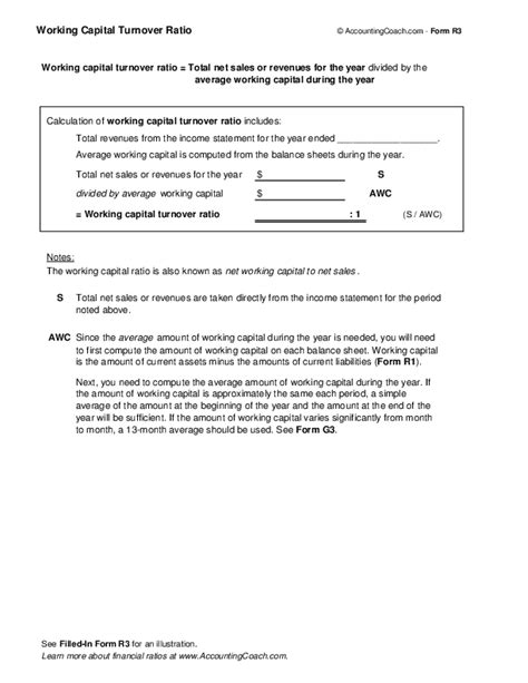 working capital turnover ratio business forms