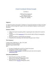 bakery worker cover letter fiscal analyst cover letter