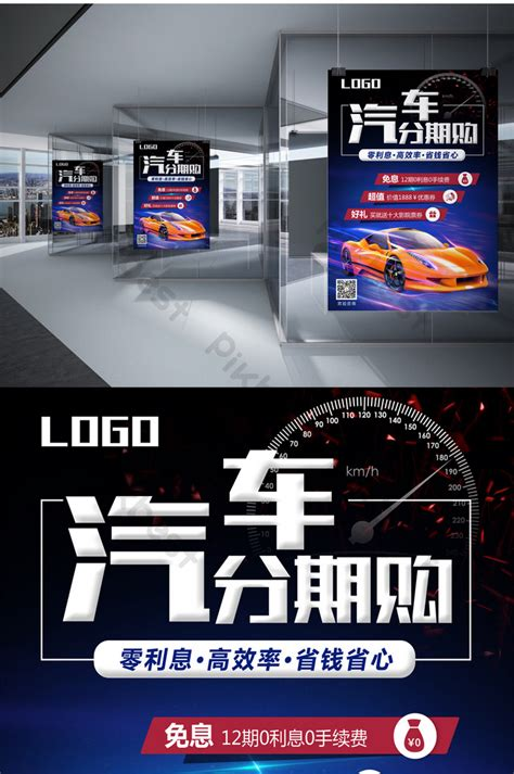 2020 popular 1 trends in automobiles & motorcycles, men's clothing, consumer electronics with logo voiture and 1. Logo Voiture Word - Inserer Un Symbole De Diplome Word ...