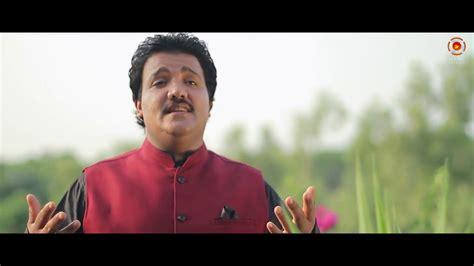nika jiya dola sona jiya dola chita jiya soot youtube
