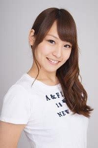 Arisa Suzuki by Suzuki Arisa 鈴木ありさ Arisa Suzuki Jdorama