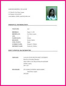 Receptionist Cover Letter With Experience 11 Curriculum Vitae Exle For Students