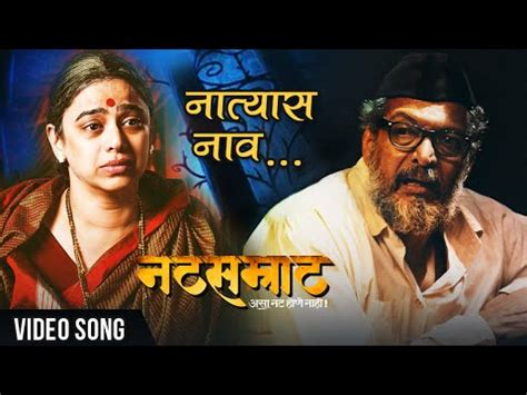 sinhasan marathi full movie download free