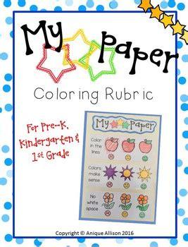 star coloring rubric  anique allison teachers pay