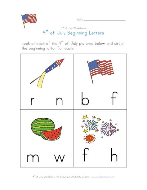 4th of july beginning letters worksheet