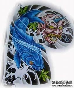 Koi Tattoo Vorlagen : 25 beste idee n over japanse draak tatoeages op pinterest japanse draak chinese draak en ~ Frokenaadalensverden.com Haus und Dekorationen