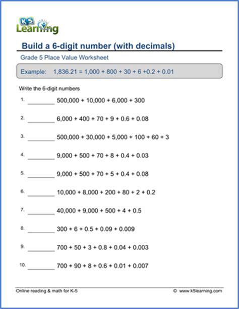 grade 5 worksheets build a 6 digit decimal number from