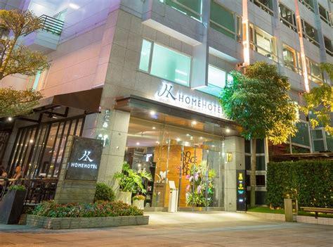Book Home Hotel, Taipei, Twn  Taipei Hotel Deals. Danesfield House Hotel And Spa. Schweizerhof Hotel. Chalet Talisman. Viver Apart Hotel. Portaria Hotel & Spa. K Vizit Hotel. Almyra Hotel And Village. Travaasa Austin Hotel