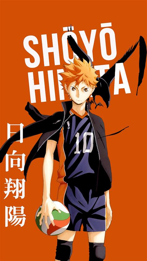 shouyou hinata korigengi anime wallpaper hd source