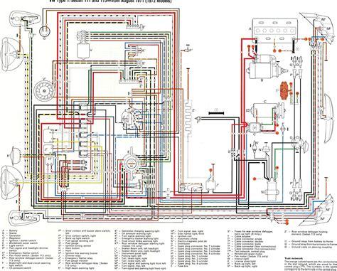 Additional Wiring